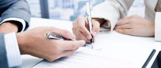 Как оформить договор купли-продажи