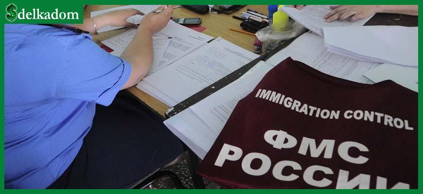 Можно ли в РФ жить без регистрации