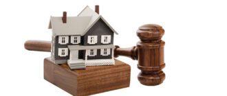 Как зарегистрировать квартиру в собственность по наследству