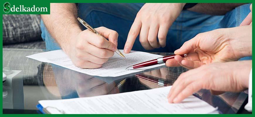 Оспаривание договора дарения (дарственной)