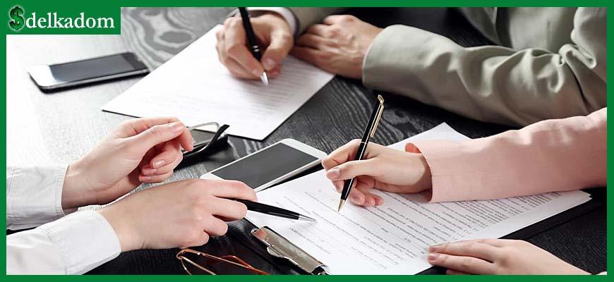 Процедура оформления права собственности на квартиру по наследству