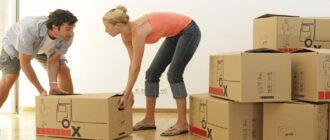 Процедура выселения человека из квартиры