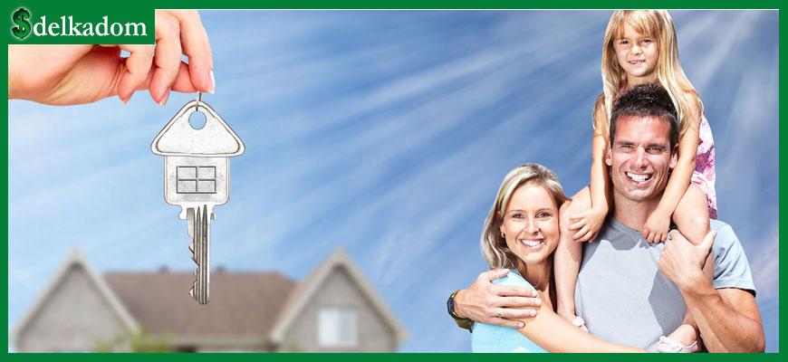Что такое ипотека по программе «Молодая семья»
