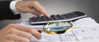Как получить налоговый имущественный вычет
