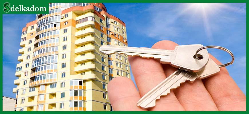 Обманутые дольщики получат квартиры