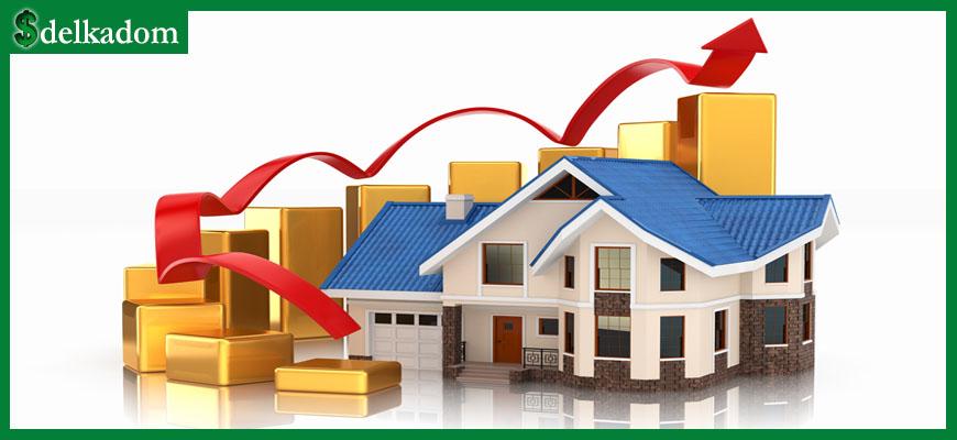 Требования к приобретаемой недвижимости