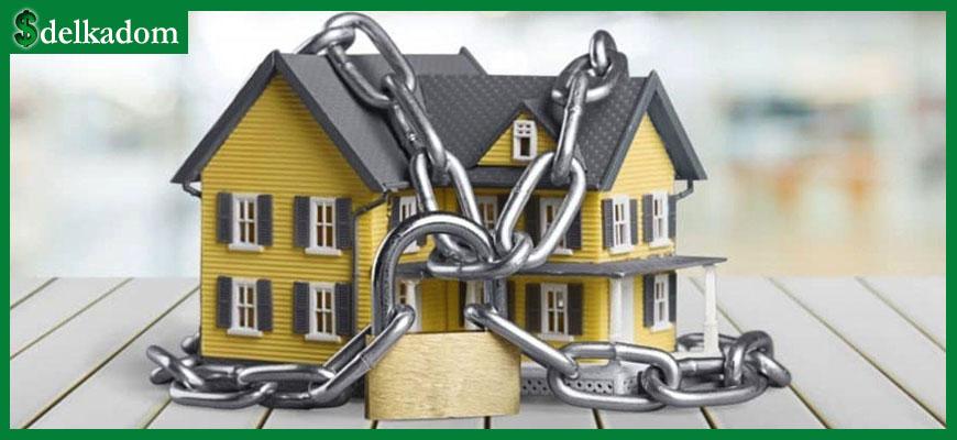Что такое неприкосновенность жилища