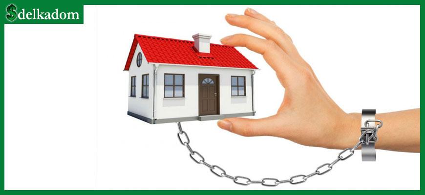 Ограничение права на неприкосновенность жилища