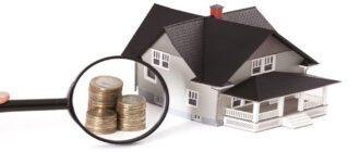 Узнать кадастровую стоимость коммерческой недвижимости